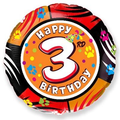 шарик с цифрой три на кругу