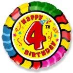 шарик с цифрой четыре на кругу