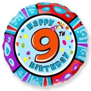 Цифра 9 на кругу фольгированный шар