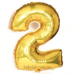 Цифра фольгированная 2 золото