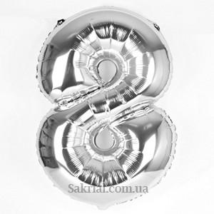 Цифра шарик 8 серебряного цвета