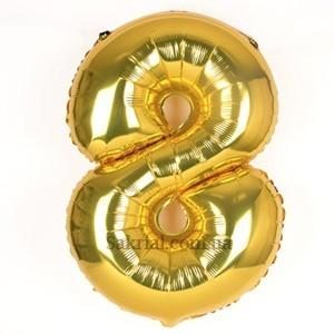Шар-цифра 8 золото