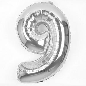 Фольгированная цифра девять серебро