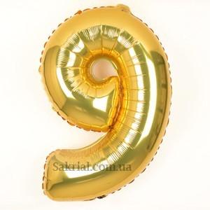 Фольгированная цифра девять в золотом цвете