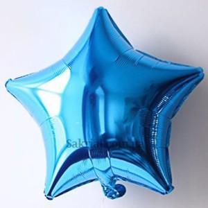 Синяя звезда фольгированный шарик с гелием