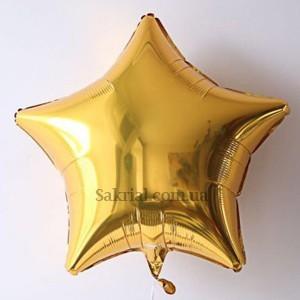 воздушный шар Звезда Золото