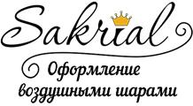 Магазин Воздушных Шаров - Sakrial (Сакриал)