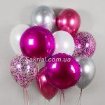 Набор шариков в ярких цветах фуксия