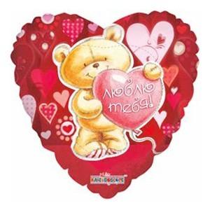 Купить Сердце Шар I Love You Плюшевый Мишка