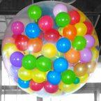 Шар сюрприз 200 шариков