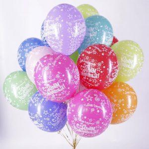 Заказать шары с гелием на День рождения ребенка
