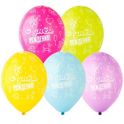 С Днем Рождения шарики купить в Киеве