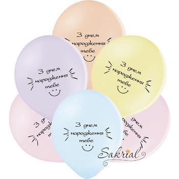 Кульки З Днем Народження на Оболони