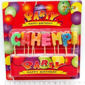 Купить Буквы Свечи в Торт (С Днем Рождения)