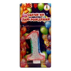 Купить цифру 1 Свечу на День Рождения
