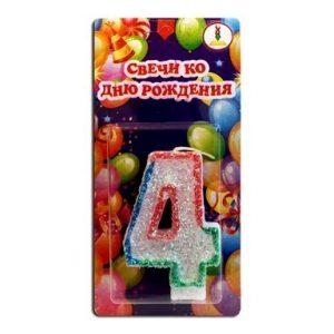 Купить цифру 4 Свечу на День Рождения