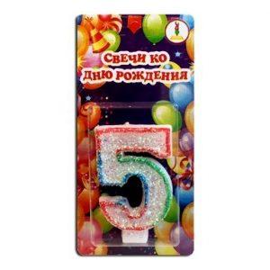 Купить цифру 5 Свечу на День Рождения