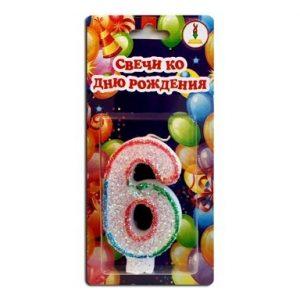 Купить цифру 6 Свечу на День Рождения