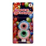 Купить цифру 8 Свечу на День Рождения