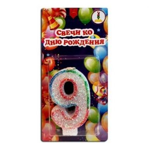 Купить цифру 9 Свечу на День Рождения