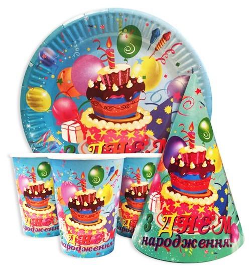 Купить Детскую Одноразовую Посуду (З днем народження д/хлоп)