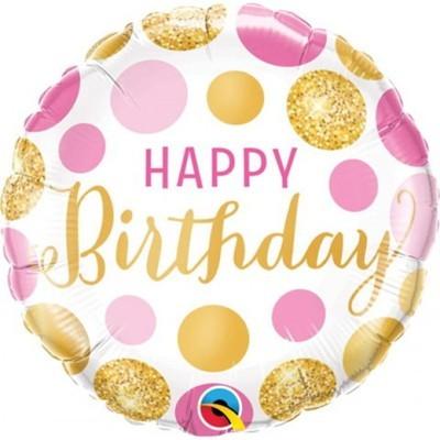 Нежный шарик с гелием на День рождения