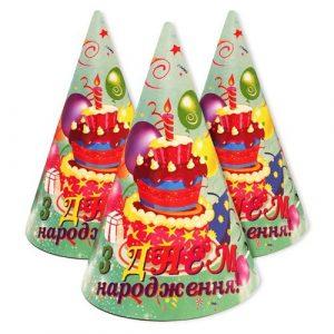 колпачки на праздник с надписью (З Днем Народження)