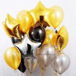 Купити Набір Кульок Золотий