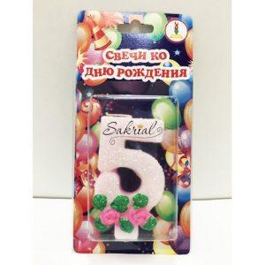 Свеча цифра 5 розовая с розочками для торта