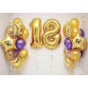 Подарок из шариков на 18 лет в золоте