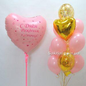 Красивый набор шариков для девочки в розовом цвете
