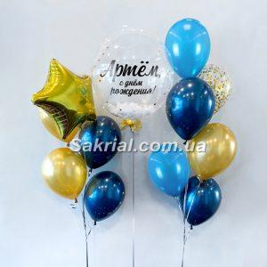 Красивый набор шаров для мальчика
