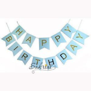 "Гирлянда ""Happy Birthday"" Голубая"
