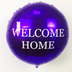 Фиолетовый Фольгированный Шар с Надписью