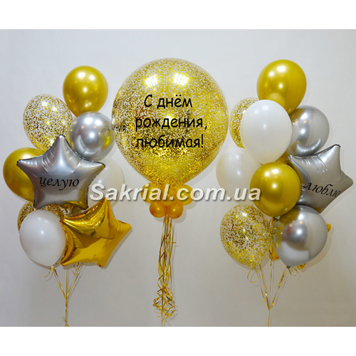 Купить много шариков на День Рождения