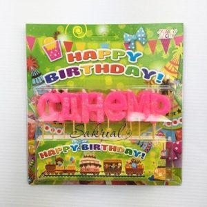 Буквы Свечи в Торт Розовые (С Днем Рождения)