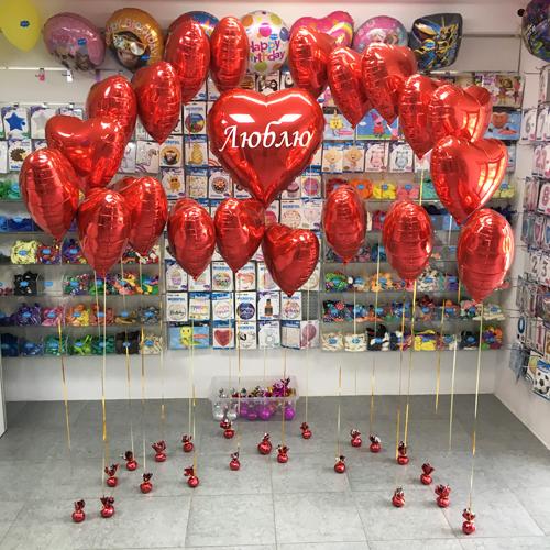 Заказать готовое решение из шаров на 14 февраля