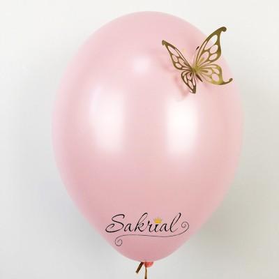 Розовые Шары Пастель с Золотой Бабочкой