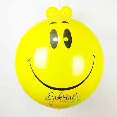 Жёлтый Шар Сюрприз Смайлик