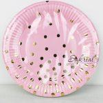 Купить Бумажные Тарелки (Розовые в золотой горох)