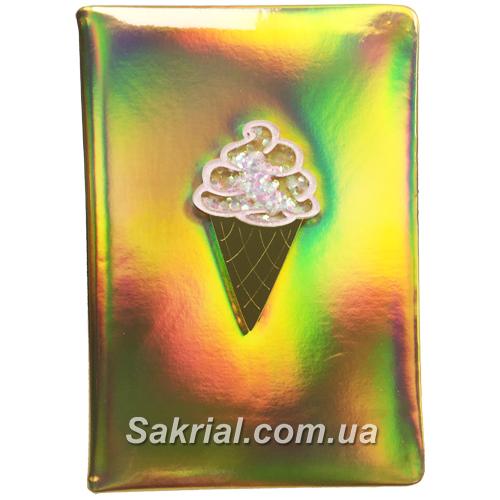 Купить блокнот голографический с мороженкой