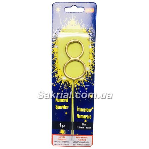 Купить Бенгальская свеча цифра 8