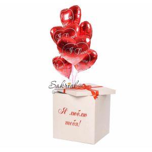 Коробка с шарами №12 Лучший подарок на 14 февраля