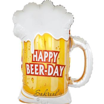 Шарик в форме кружки с пивом