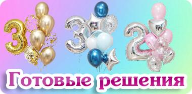 Оформление воздушными шарами на оболони в Киеве