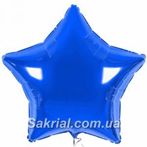 Заказать Шарик большая синяя звезда в киеве