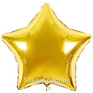 Шарик большая золотая звезда