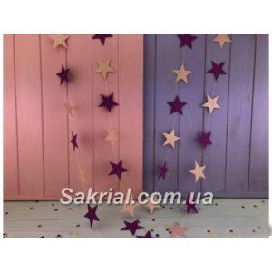 Гирлянда из розовых звёздочек для декора купить в Киеве