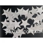 Гирлянда Silver Star купить в киеве на оболони