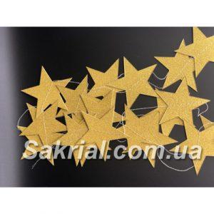 Гирлянда Golden Star купить в Киеве